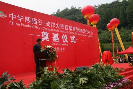 中国动物园协会会长郑坤生发表致辞