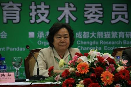 中国动物园协会副会长兼秘书长呼忠平发表致辞